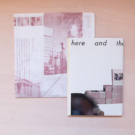 here and there vol.9