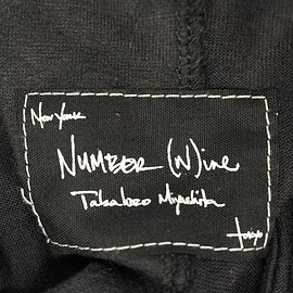 NUMBER(N)INE - cotton cashmere wrap skirt 08SS S08-NP007A