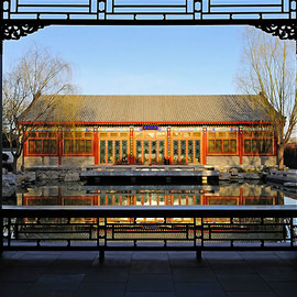 Aman at Summer Palace - Beijing,China
