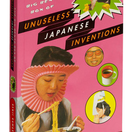The Big Bento Box of Unuseless Japanese Inventions