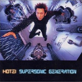 布袋 寅泰 - SUPERSONIC GENERATION