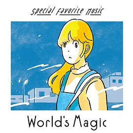 Special Favorite Music - World's Magic [LP] [Analog]