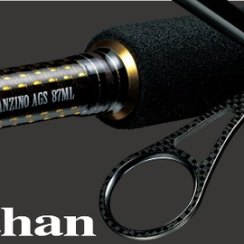 DAIWA - morethan BRANZINO AGS 87ML 【URBAN SIDE CUSTOM O3(Orbit3)】