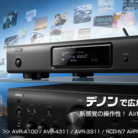 DENON - AirPlay