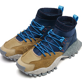 adidas - mita sneakers SEEULATER