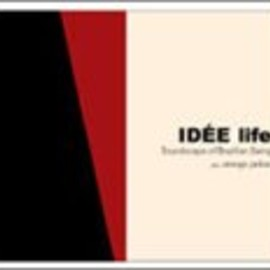 Various Artists - IDEE Life Soundscape of Orange Pekoe / IDEE Records