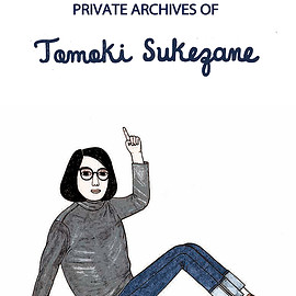 Care label - PRIVATE ARCHIVES OF Tomoki Sukezane, Jeans