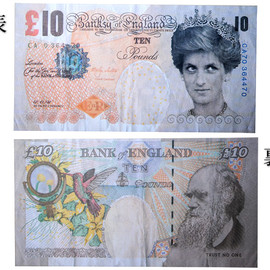 Banksy - Di Faced Tenner