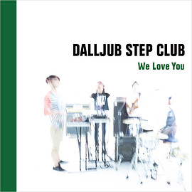 DALLJUB STEP CLUB - We Love You
