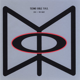 YELLOW MAGIC ORCHESTRA - TECHNO BIBLE Y.M.O.