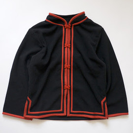 Unknown - Fleece China Jacket