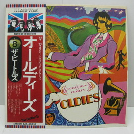 The Beatles - Collection Of Beatles Oldies Lp