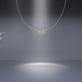 dior fine jewelry - OUI NECKLACE