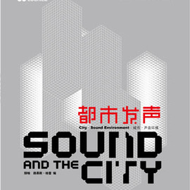 Louise Gray - Sound And The City