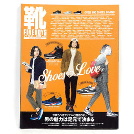 FINEBOYS靴 VOL.03