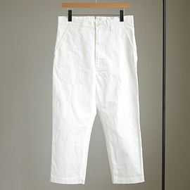 COMME des GARCONS HOMME - Cotton twill Tapered Straight Trousers #white