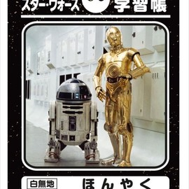 May the 4th Be with You ピンバッジ 2016