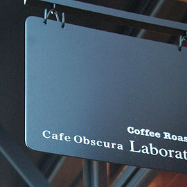 三軒茶屋 - OBSCURA COFFEE Laboratory