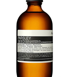 Aesop - Parsley Seed Facial Cleansing Oil 200ml