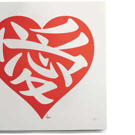 House Industries - Japanese House Industries Love Heart Print