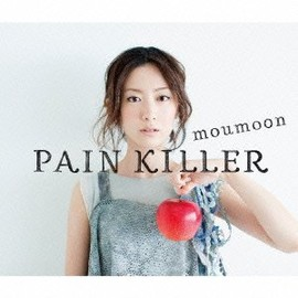 moumoon - PAIN KILLER (CD+2DVD)