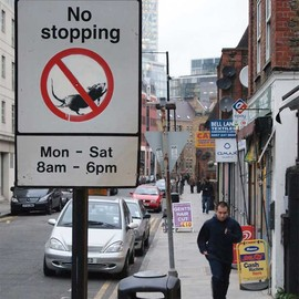 Banksy - No stopping