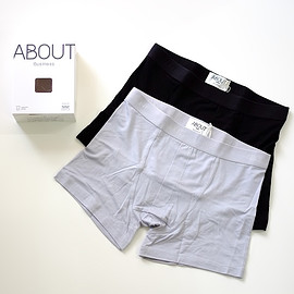 """ABOUT BALTIC UNDERWEAR - Men's boxers with the """"SilverPlus"""""""