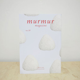 mm books - murmur magazine no.10