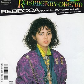 REBECCA - RASPBERRY DREAM