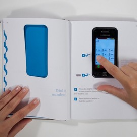 vitaminsdesign - out-of-the-box-for-samsung