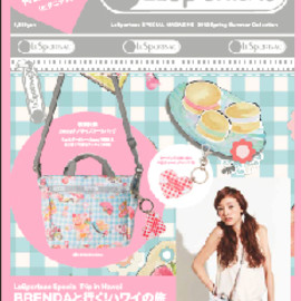 宝島社 - LeSportsacSPECIALMAGAZINE2012Spring-SummerCollection(ピクニック柄)