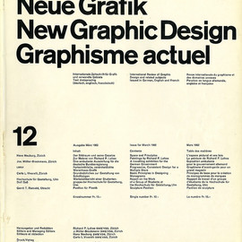 Graphic Design in Swiss Industry