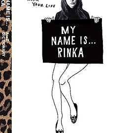 梨花 - MY NAME IS…RINKA AtoZ DICTIONARY