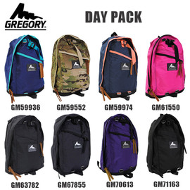 GREGORY - Day Pack