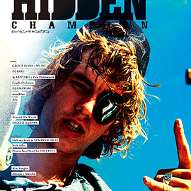 HIDDEN CHAMPION - HIDDEN CHAMPION Issue#11