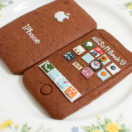 Green Gables - iPhone Cookie