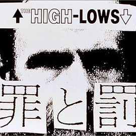THE HIGH-LOWS - 罪と罰