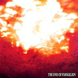 鷺巣詩郎 - THE END OF EVANGELION