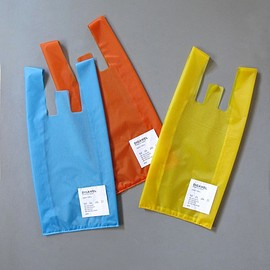DIGAWEL - NYLON BAG