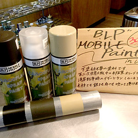 BLP - MOBILE PAINTS