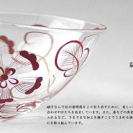 """S"" for Higashiya - hand-painted glass bowl"
