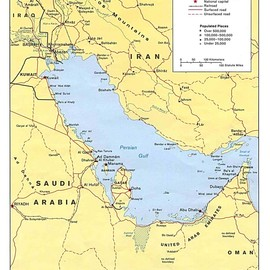 Waterway - The Persian Gulf