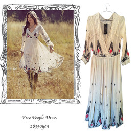 Free People - Romantic Embroidered Dress