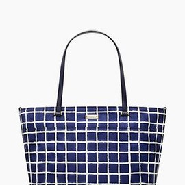 Kate spade - seaside nylon francis baby bag