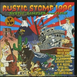 Various Artists - Rustic Stomp1996