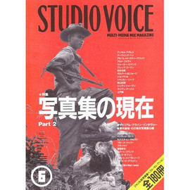 INFAS - STUDIO VOICE Vol.186