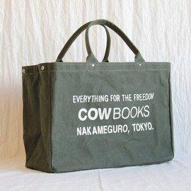 COW BOOKS - Container Medium #green