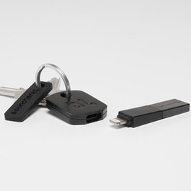 Bluelounge - Kii: Empowering your keychain