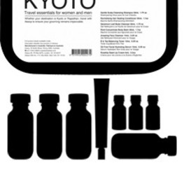 Aesop - KYOTO Travel essentials for women and men