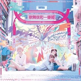 the peggies - goodmorning in TOKYO